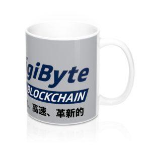 Japanese DigiByte Blockchain Mug 11oz (SILVER)
