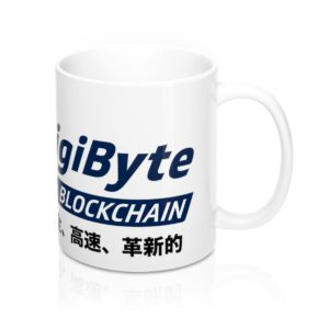 Japanese DigiByte Blockchain Mug 11oz