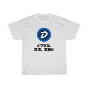 DGB Japanese Logo T-shirt